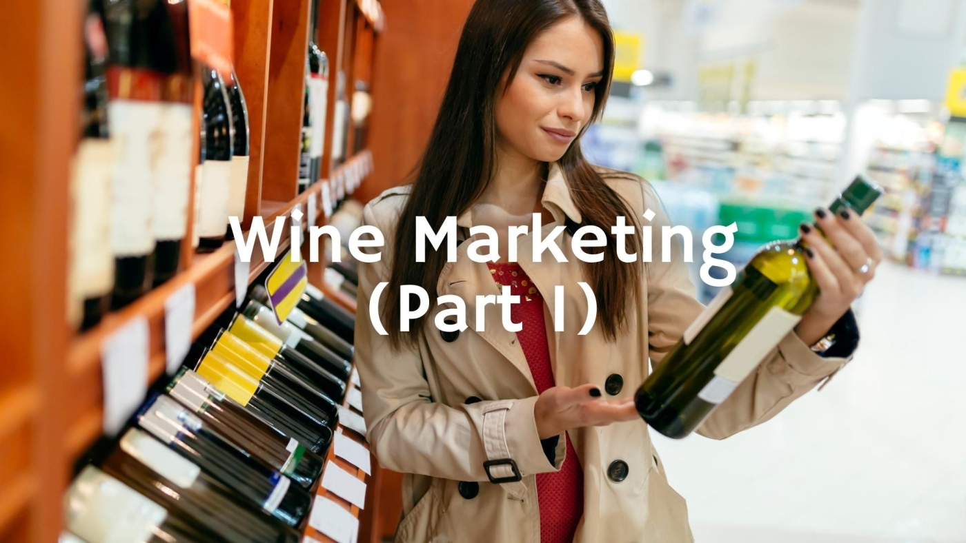 Wine Marketing Part 1 with Paul Wagner