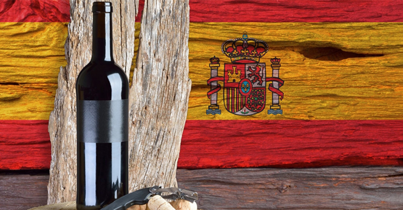 The Wine Quality System of Spain