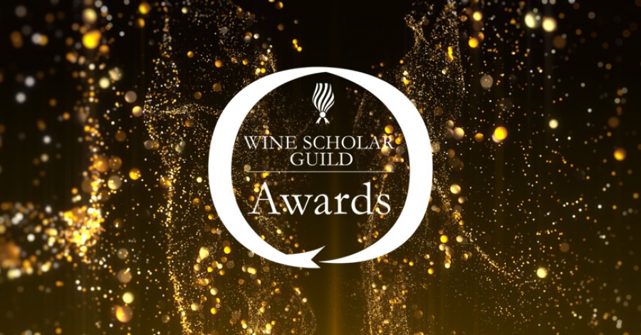 2018 Wine Scholar Guild Awards